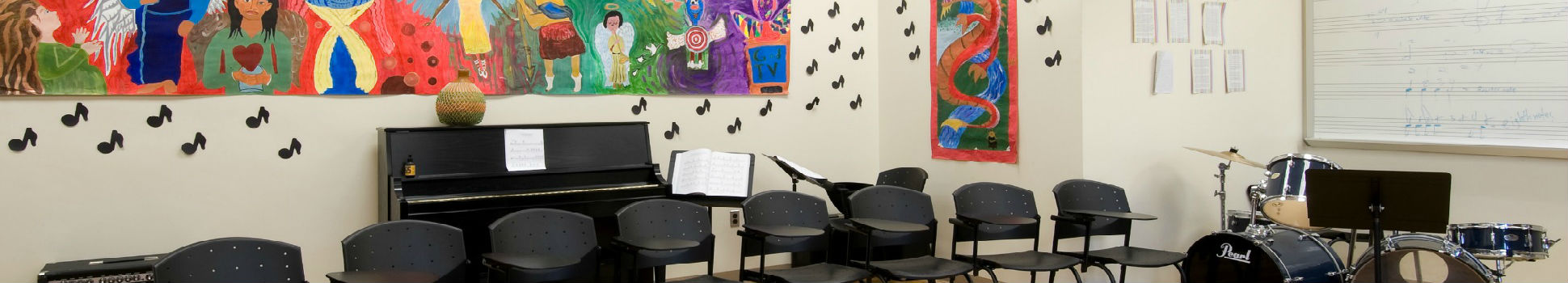 El Puente High School Music Room - Brooklyn